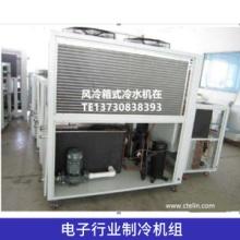 电子行业制冷机组电路板镀膜清洗循环水冷却机电子制造冷水机批发