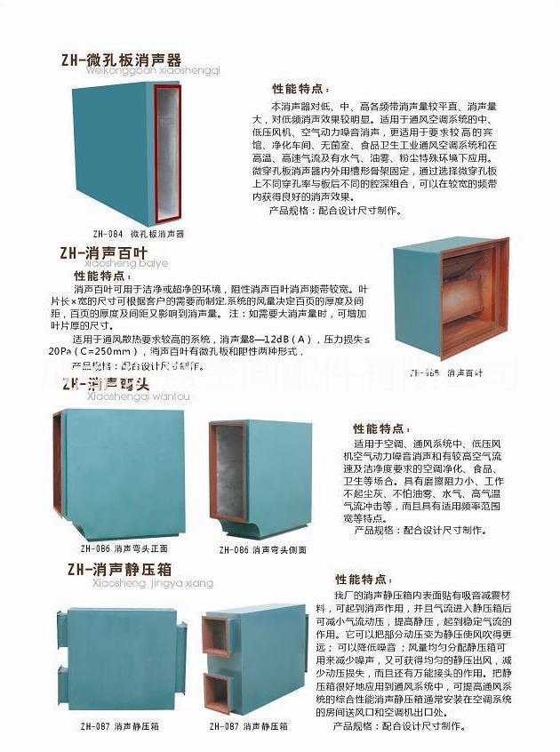 消声器(厂家直销)优质定制加工中央空调铝合金风口