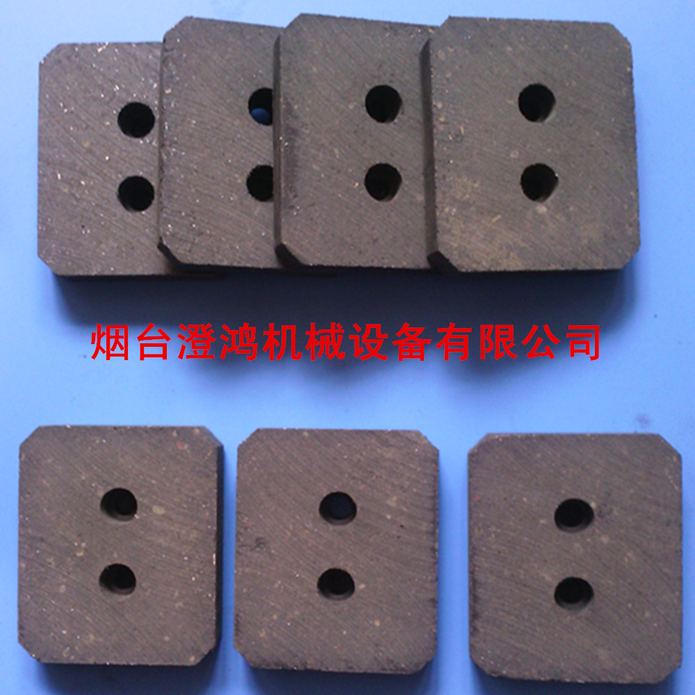 厂家直销离合器摩擦片 刹车块 冲床摩擦块 非标制作耐高温