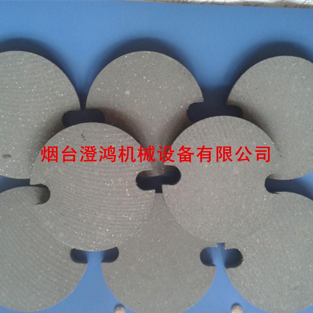 冲床离合器摩擦块 刹车块 铁片摩擦片 各种型号制作 来图加工 冲床摩擦块