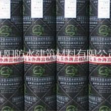 九阳防水建筑材料有限公司
