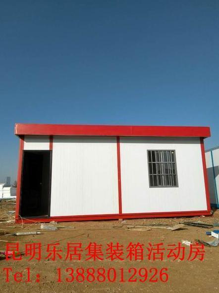 昆明钢结构厂房昆明集装箱环卫岗亭昆明集装箱厂房