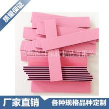 厂家供应硅胶导电胶条 导电橡胶 红色双面发泡条 硅胶挤出条批发