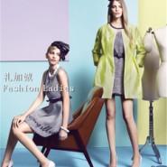 雪蔻品牌女装折扣批发找广州明浩图片