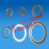 供应金属缠绕垫片批发,金属缠绕垫片专卖 金属缠绕垫片厂家