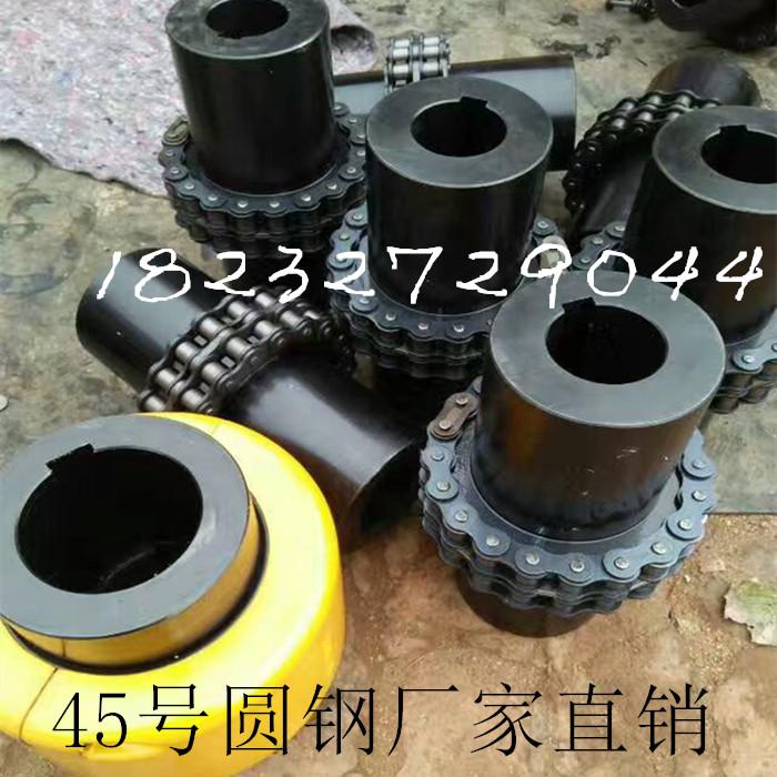 供应GL滚子链联轴器双排链条联轴器KC联轴器链轮厂家直供
