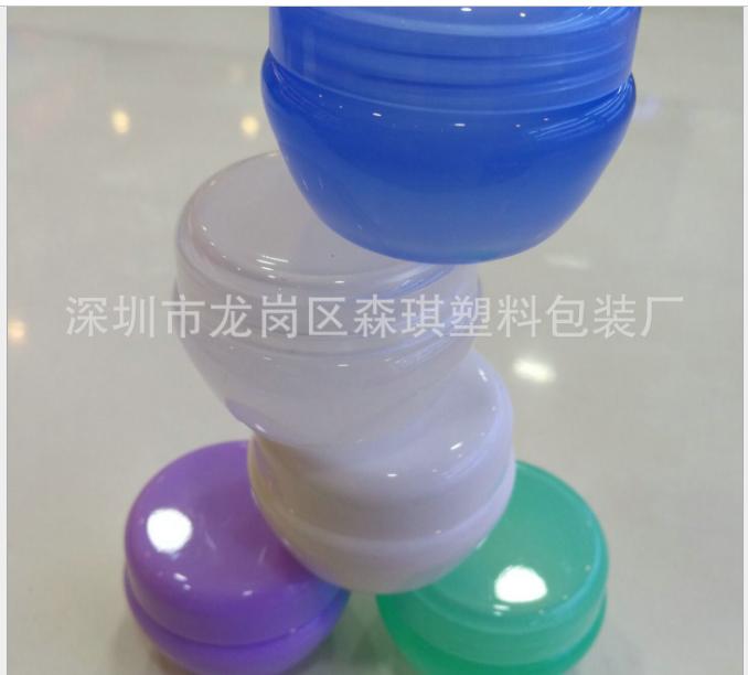 厂家直销 20克PP蘑菇形膏霜瓶面霜瓶 药膏盒分装瓶 塑料化妆品包