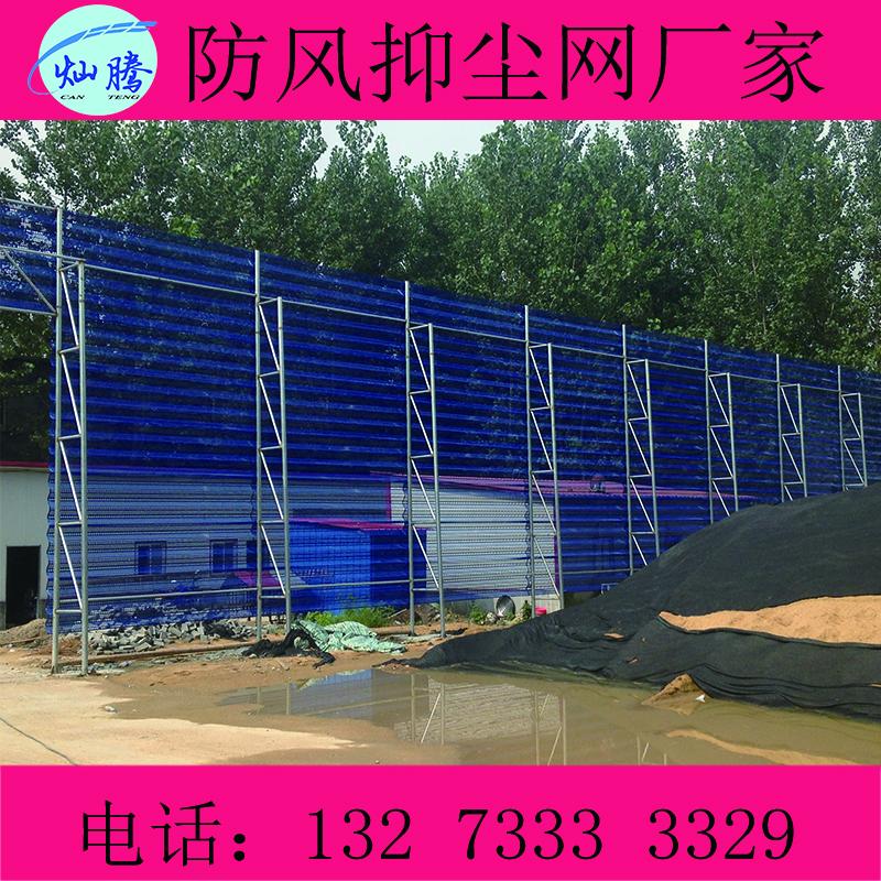 广东厂家生产安装码头港口防风抑尘板 水泥厂搅拌站防风抑尘网 防尘网价格