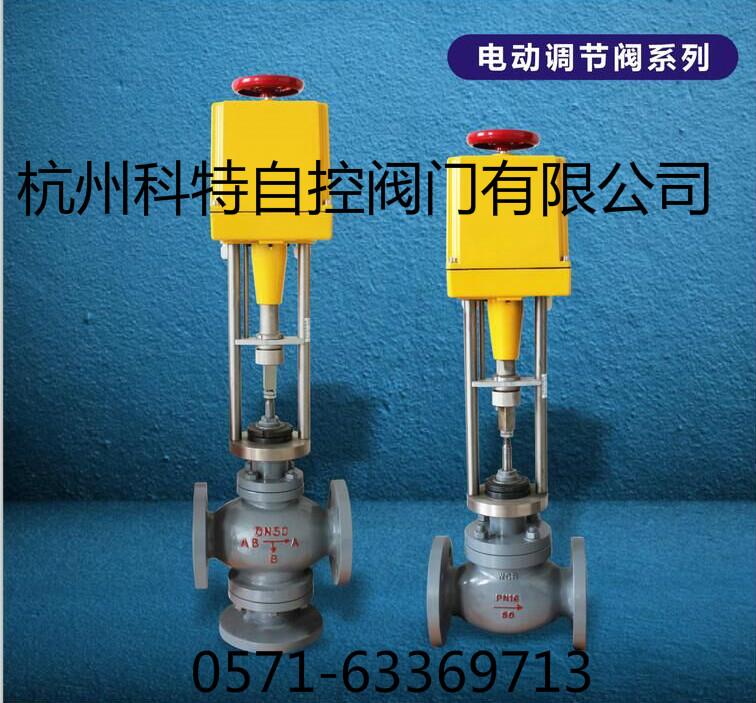 电动温度调节阀图片/电动温度调节阀样板图图片