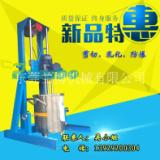 200L油漆涂料高速分散机 粘稠液体剪切乳化搅拌机