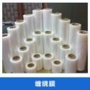 厂家供应PVC全新料缠绕膜   黑龙江缠绕膜 拉伸膜 LLDPE缠绕膜