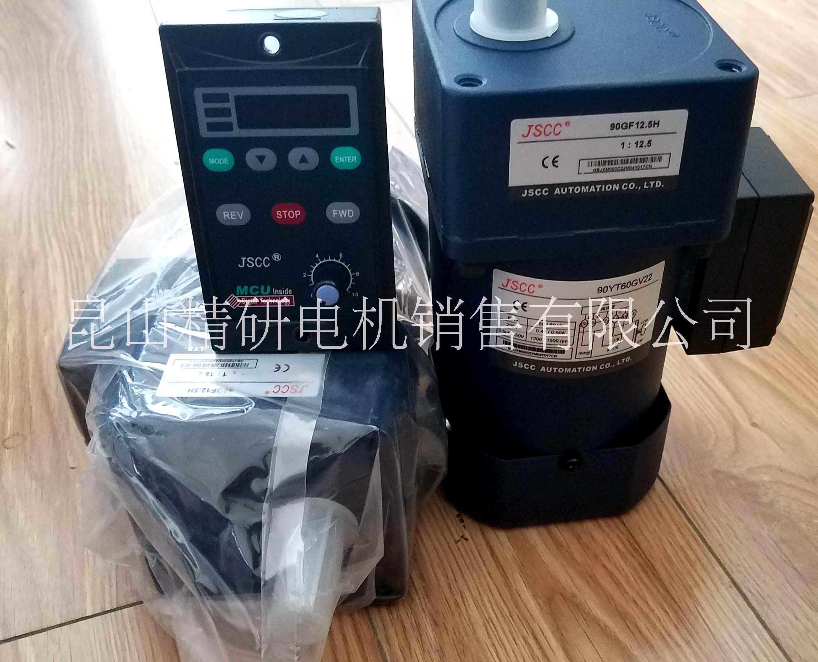 德国精研电机 上海精研电机报价 求购JSCC马达