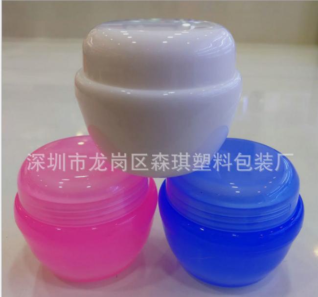 工厂热销 50克PP蘑菇形膏霜瓶面霜瓶分装瓶 药膏盒 塑料化妆品包