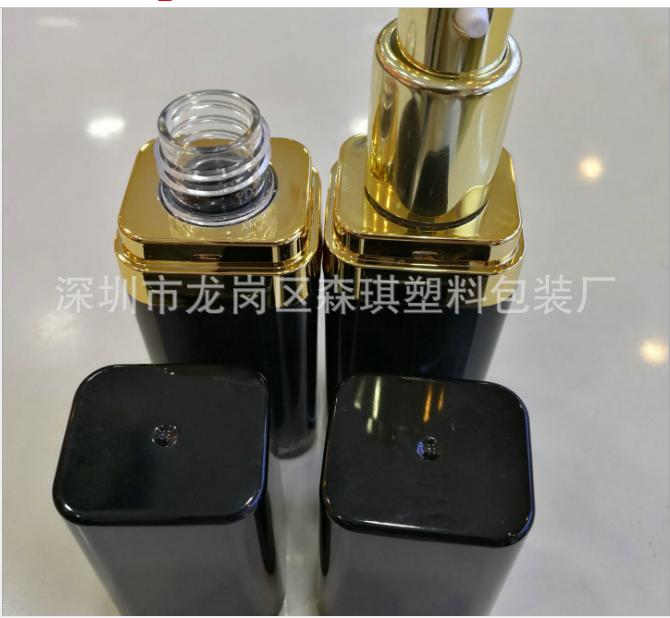 厂家直销15ML四方形乳液瓶化妆品瓶 精华瓶塑料化妆品包装瓶