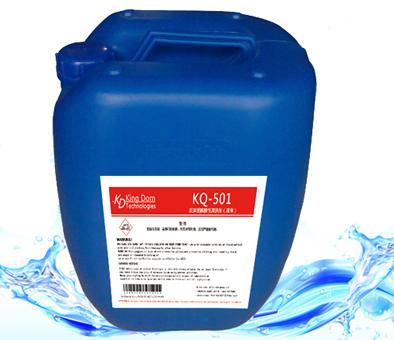 反渗透膜酸性清洗剂 膜专用清洗剂