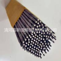结构钢焊条 普通碳钢焊条