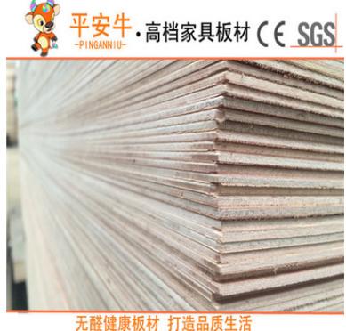 平安牛板材 3mm多层板 柳桉芯三夹板 E1级胶合板 可木皮