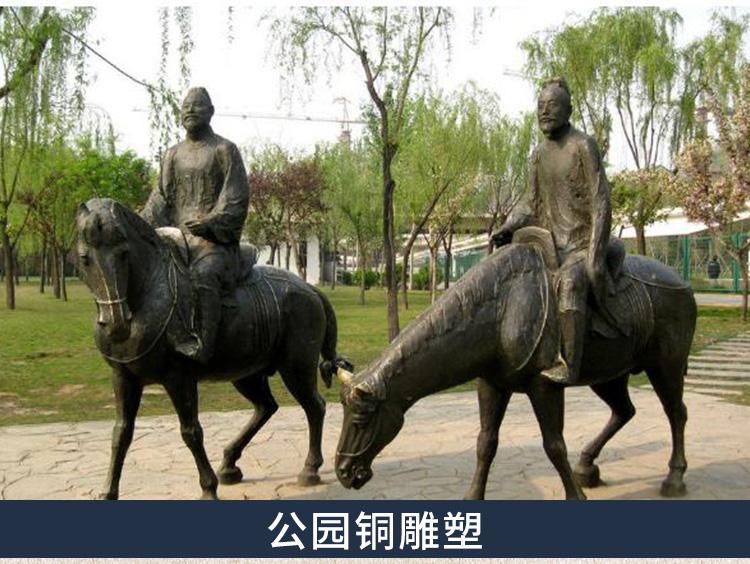1.5米校园铜雕塑厂家 1.5米校园铜雕塑价格 1米校园铜雕塑价格