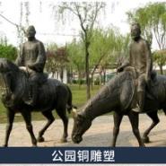 校园铜雕塑价格图片