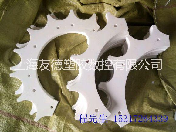 上海绝缘板加工厂@上海塑料板加工定制@上海绝缘板雕刻加工@绝缘板@上海绝缘板雕刻加工厂家