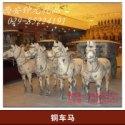 陕西西安铜车马图片