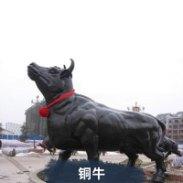 铜牛厂家图片