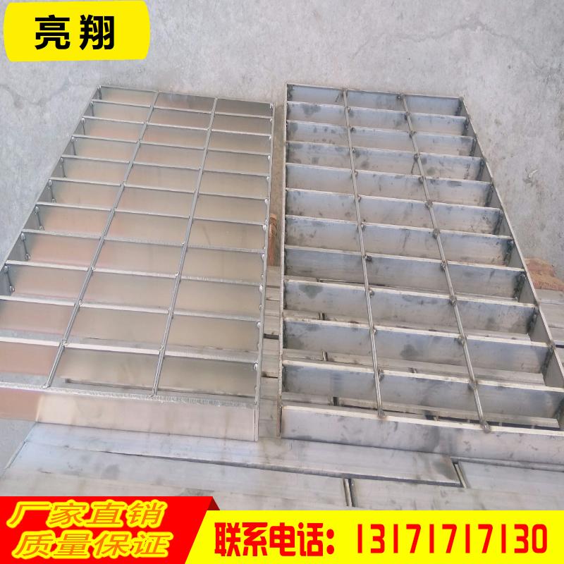 复合钢格板图片/复合钢格板样板图 (2)