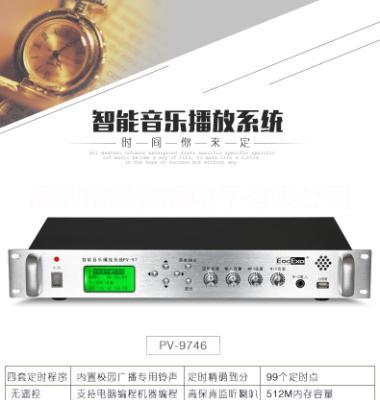 欧普仕MP-9904T定时播放器图片/欧普仕MP-9904T定时播放器样板图 (4)