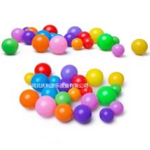 河北厂家促销海洋球波波球环保加厚0.7cm海洋球