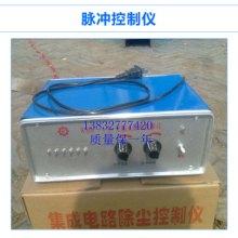 脉冲控制仪无触点数显脉冲除尘器温度湿度控制仪厂家直销批发