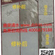 唐荣清水混凝土修补 混凝土缺陷修复施工公司