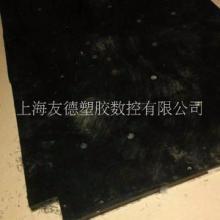 上海嘉定塑料加工厂|上海嘉定塑料加工价格|上海嘉定塑料加工多少钱|上海嘉定塑料加工报价批发