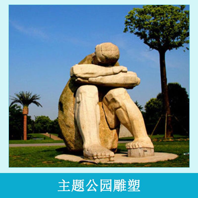主题公园雕塑 城市广场主题公园小区人物景观雕塑摆件 制作