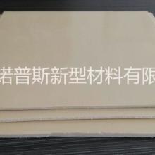 襄阳玻璃钢板材厂家直销