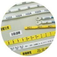 硕方线号机TP76/标签机图片