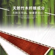 厂家直销 珠海中山坦洲竹木纤维 中山竹木纤维全屋整装 竹木纤维快装墙板集成吊顶装饰背景护墙板
