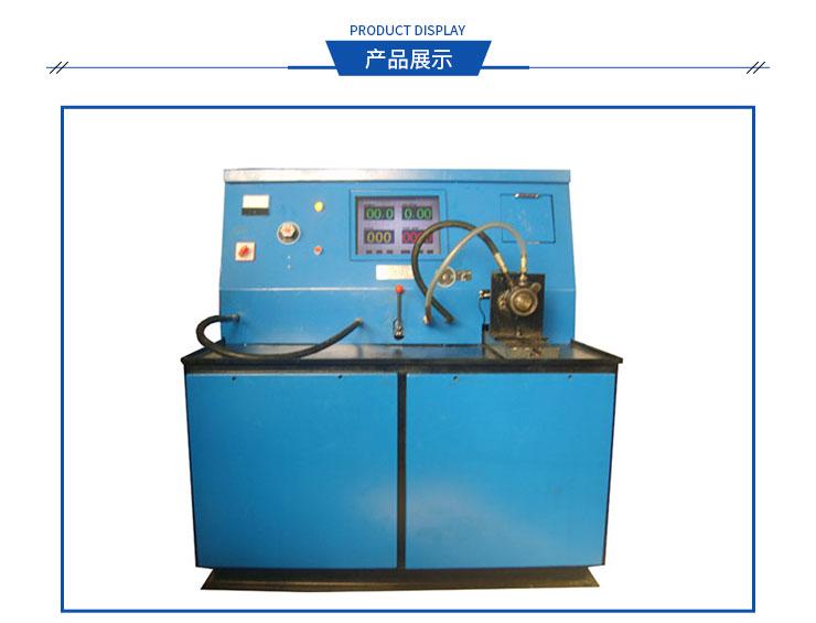 山东液压泵试验台生产厂家,泰安液压泵试验台生产厂家,上海液压泵站试验台生产厂家
