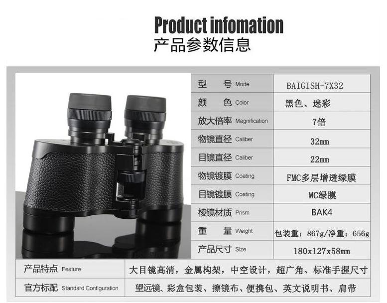 新密望远镜哪里买,哪里有卖高清望远镜,河南郑州市有卖吗