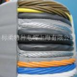 标柔加钢丝绳抗拉扁电缆 龙门吊扁电缆 可订制