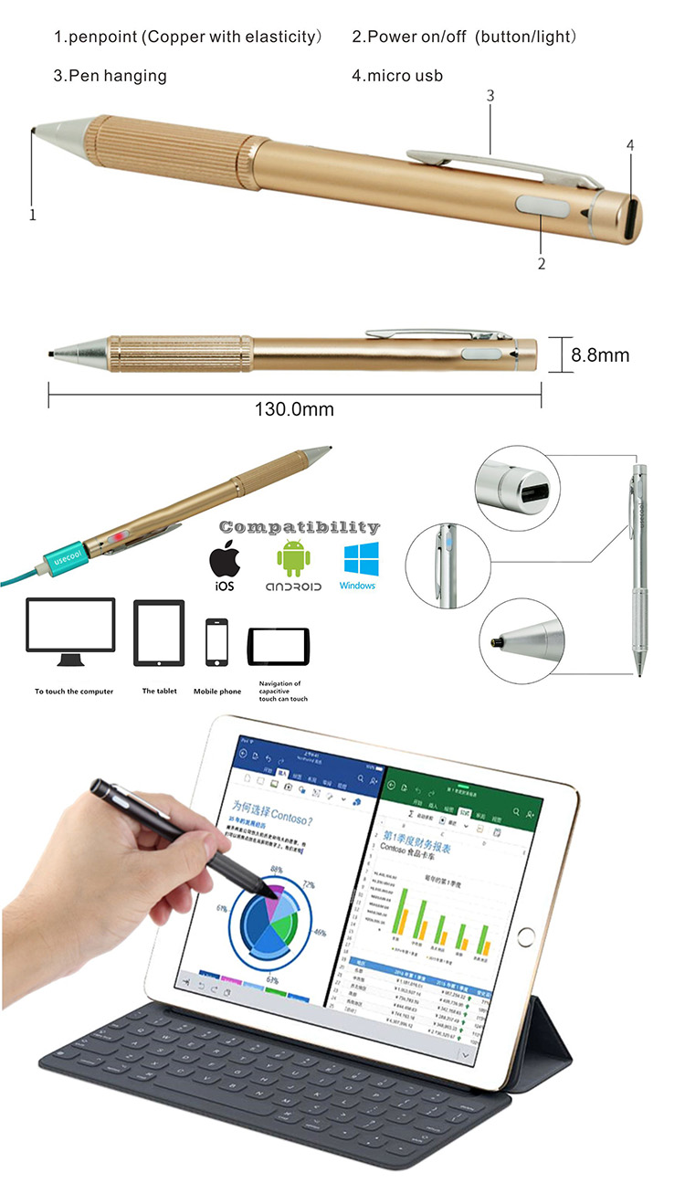 电容式触摸笔