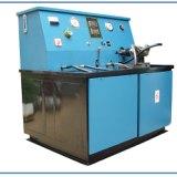 齿轮泵试验台厂家,齿轮泵试验台生产厂家,齿轮泵试验台型号,齿轮泵试验台价格