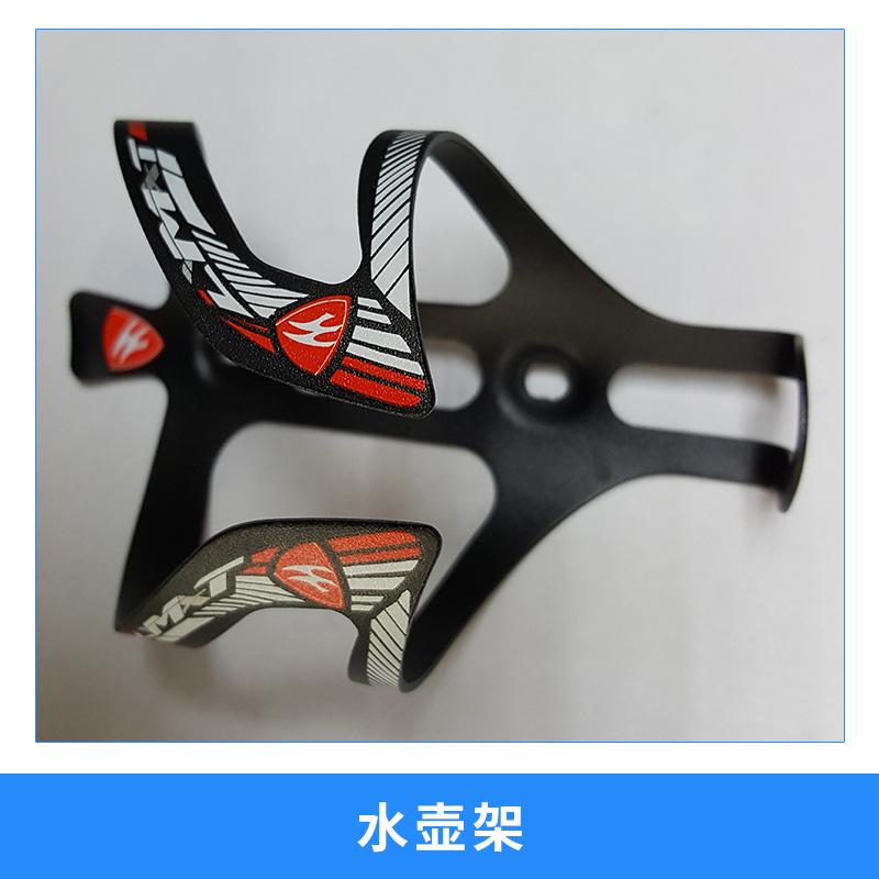 厂家直销自行车铝合金高强度水壶架 韧性好单车山地车水杯架配件装备 铝合金一体彩色超轻水壶架