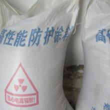 硫酸钡专业生产,可货到付款
