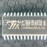 LED数码管显示驱动IC   TM1628