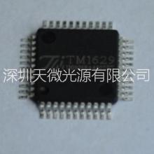 LED数码管显示驱动IC   TM1629