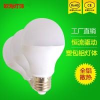 led球泡灯,led球型灯泡,led塑包铝球泡灯,led节能灯,led灯泡