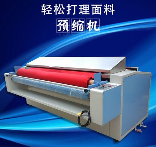 石家压面料预缩机供应布宽2米中小型预缩机