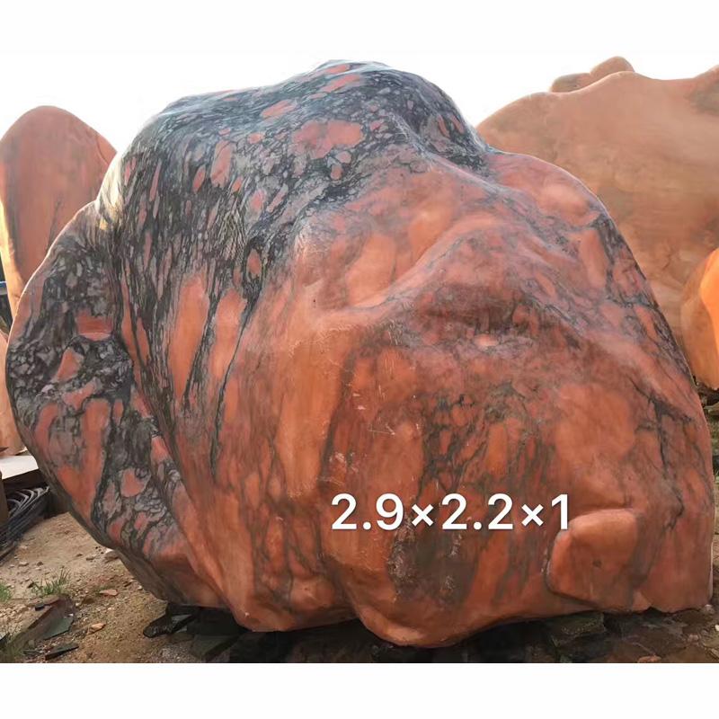 晚霞红自然石观赏石刻字石招牌石 石雕风景石景观石假山石村标石摆件