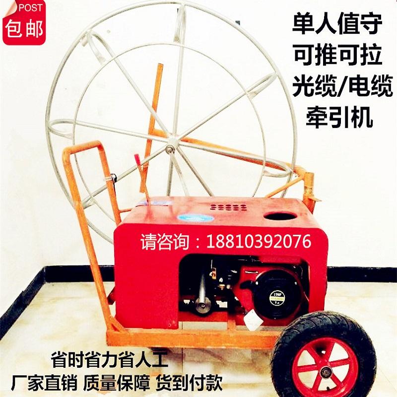 线缆牵引机图片/线缆牵引机样板图 (4)