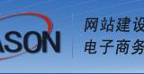 东营网站建设 东营凯胜科技,用视觉传递企业品牌价值